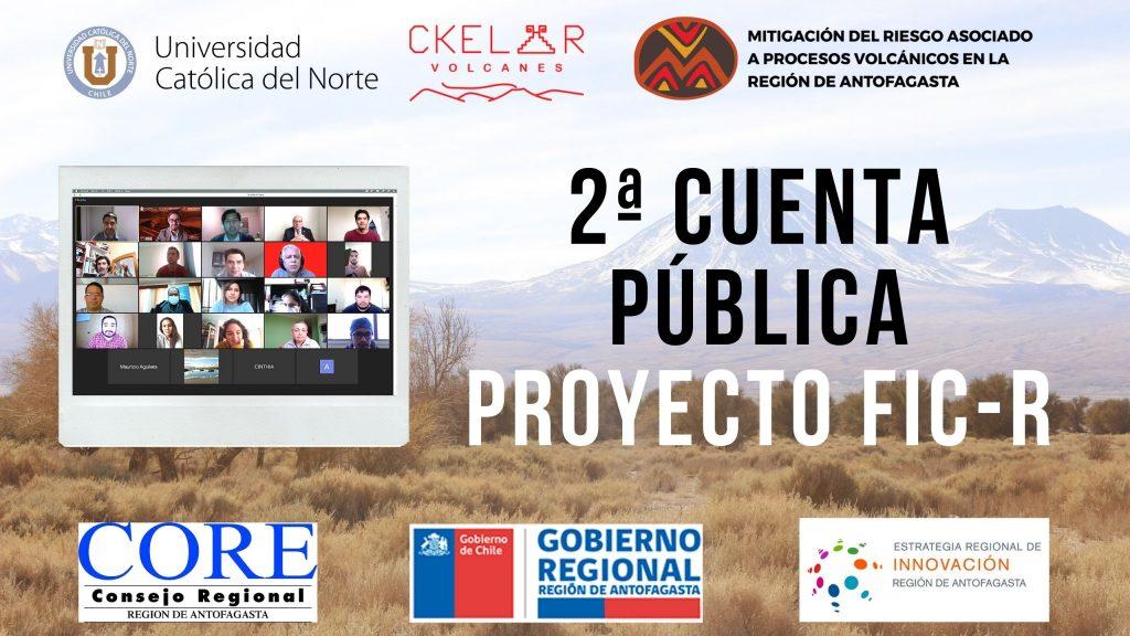 Proyecto FIC-R de riesgo volcánico presentó cuenta pública 2021 acompañado de autoridades regionales
